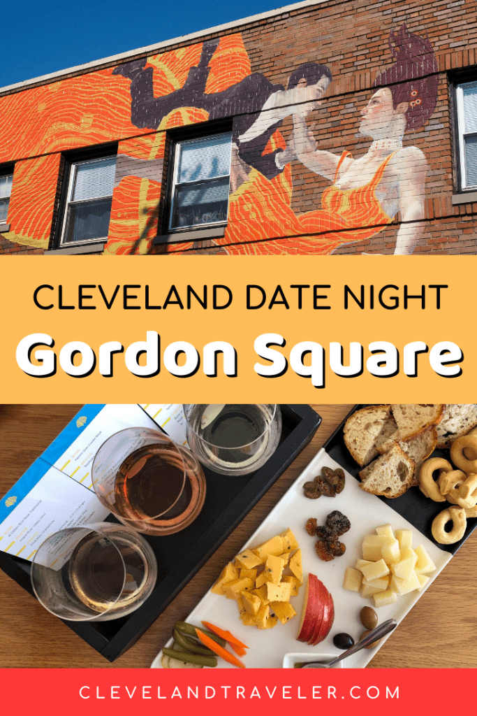 Gordon Square date night